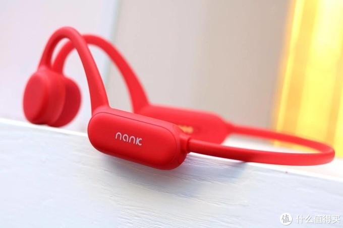 颜值巅峰之作,加法和减法优美结合的南卡Runner Pro骨传导耳机