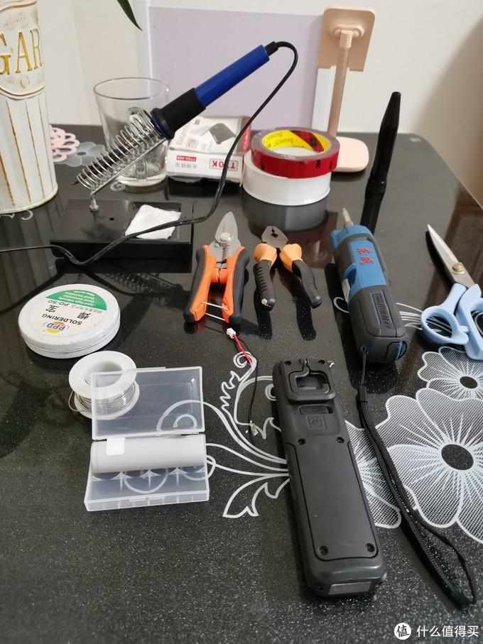 工具全家福