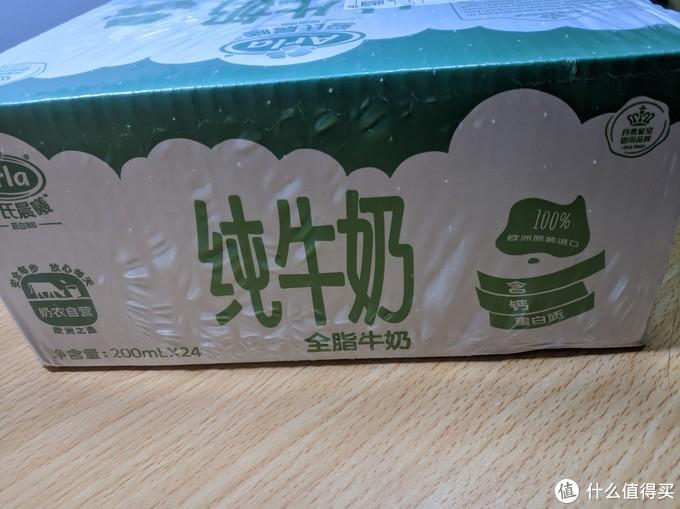 一元一盒爱氏晨曦纯牛奶简单开箱