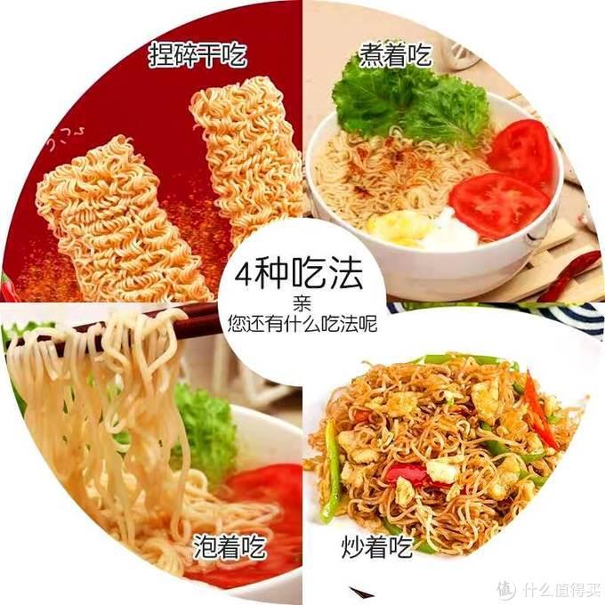 有哪些好吃的速食食品(一)