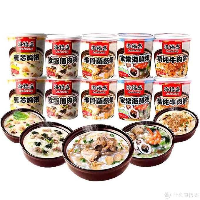 有哪些好吃的速食食品(三)