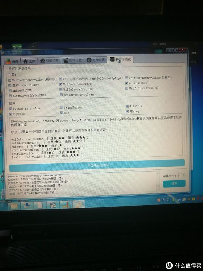 IBM伪信者——Thinkpad SL400