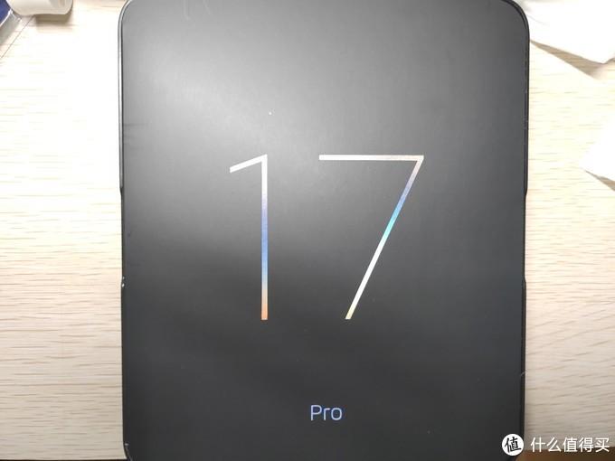 双十一手机购机经历&魅族17pro开箱
