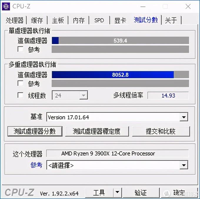 AMD锐龙9 3900X性能实测:视频剪辑和特效制作高效稳定