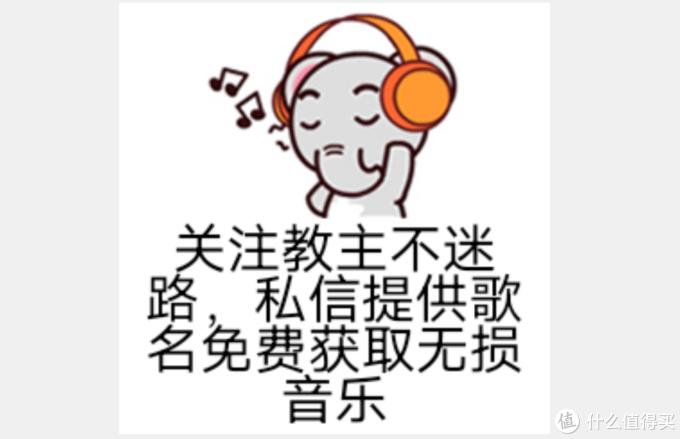 在耳机里存储音乐,彻底满足你运动极简需求,告别信号不稳