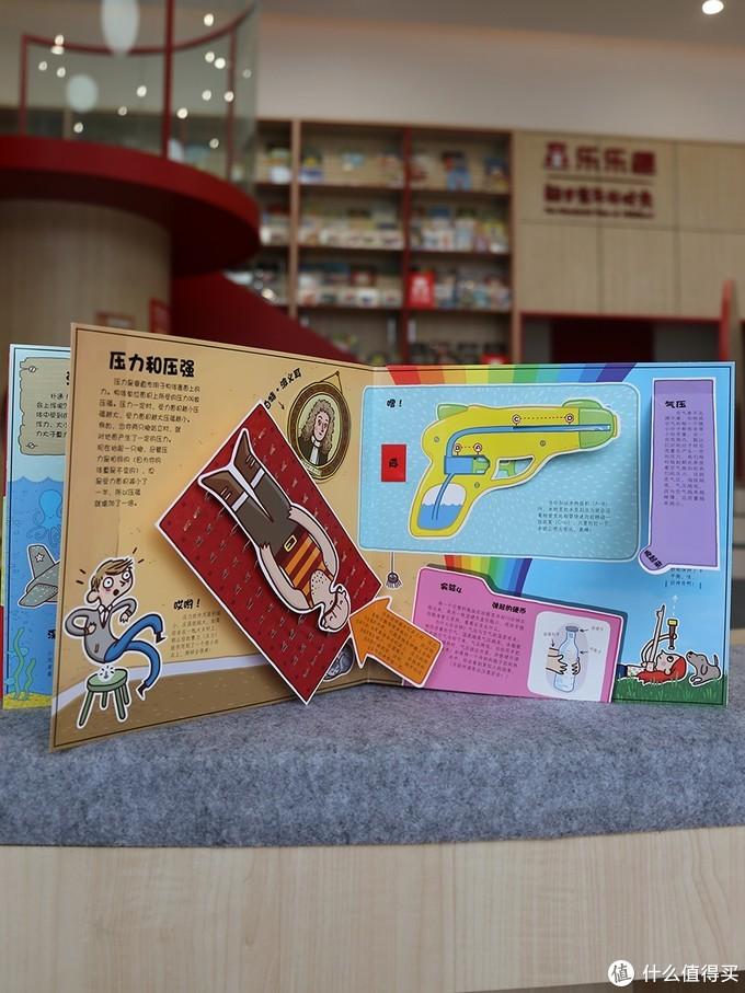 互动玩的书,孩子能不爱学习?
