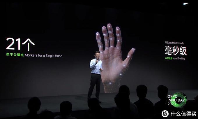 满满黑科技,OPPO用三大概念产品带来一场未来产品秀