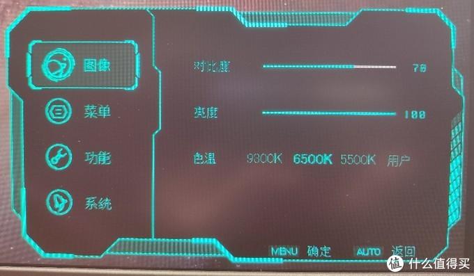 """""""帧的可以!""""海信hard plus显示器简单使用体验"""