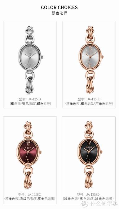今年最满意的时尚手表女士款,推荐给你们