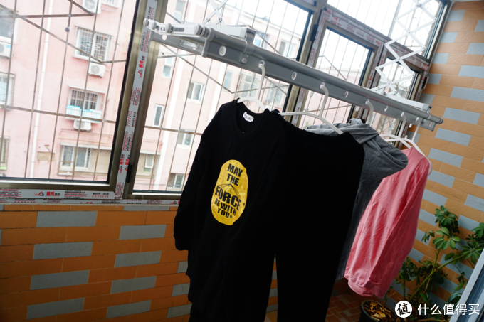 Aqara晾衣机Lite,都市小户型智能化晾晒首选