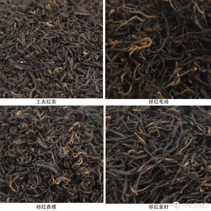 4种不同工艺的祁门红茶分支品类