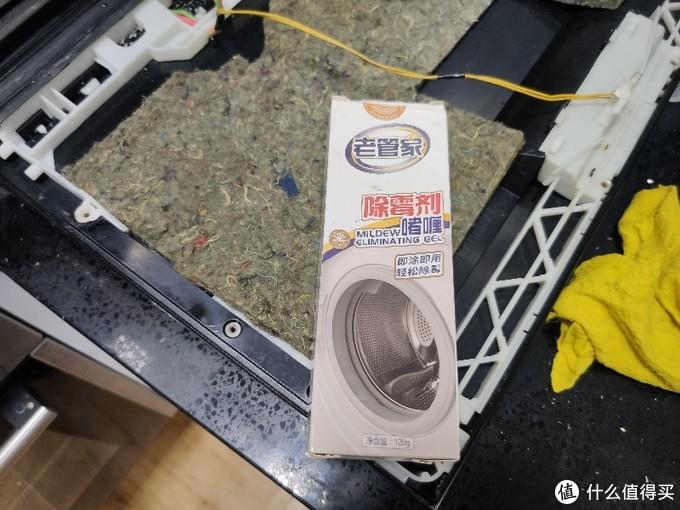 洗碗机终极清理大法(洁癖患者慎重点开)