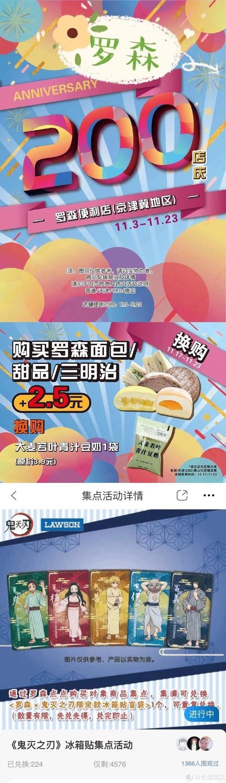 永辉、罗森、711...五家便利店优惠大合集,双十一回血必看!