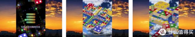 IOS11月18日限免游戏安利