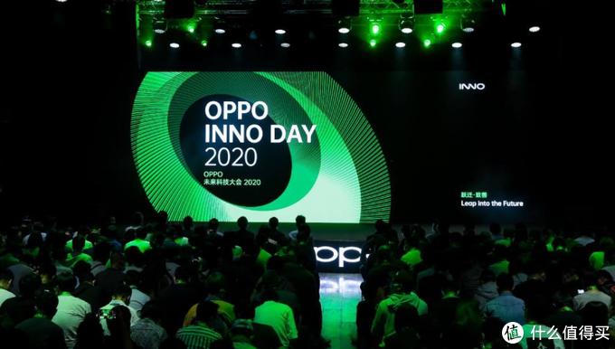 """何谓""""致善式创新""""? OPPO创始人首次阐述企业级""""见解"""""""