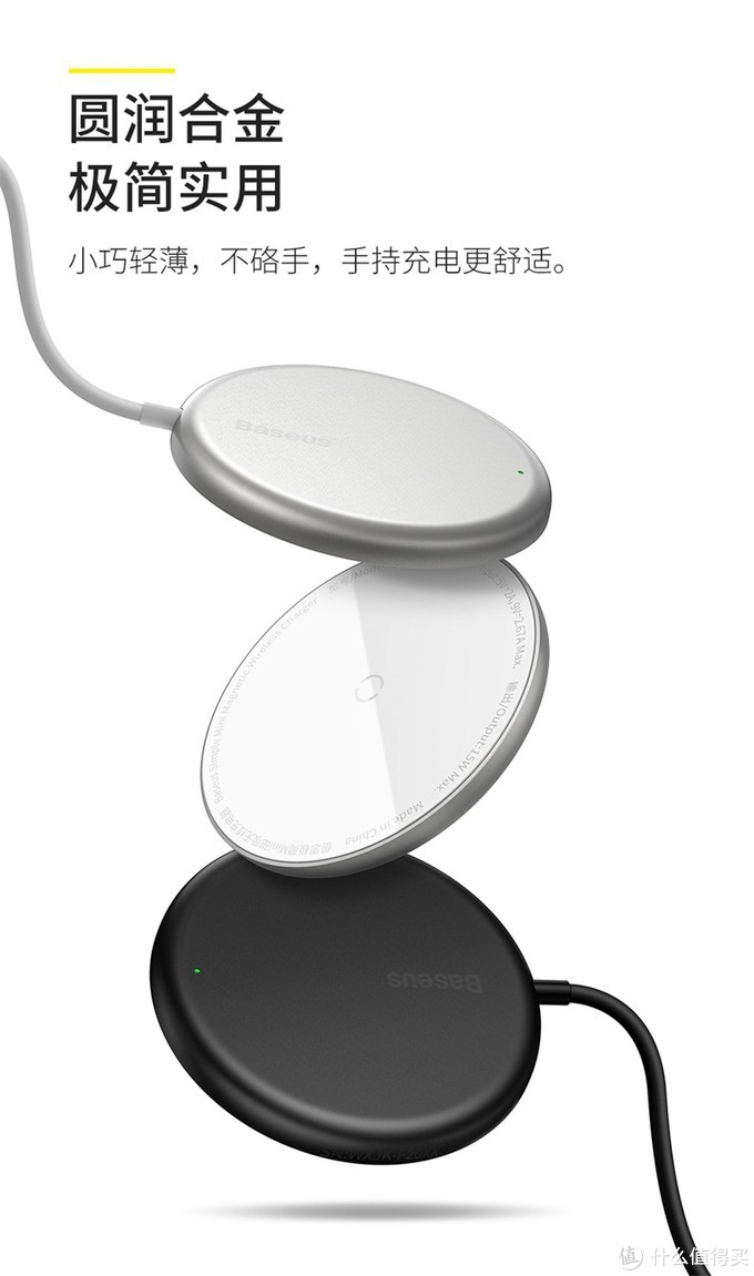倍思极简Mini磁吸无线充电器评测:极简设计,完美兼容iPhone12