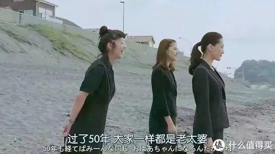 ▲电影《海街日记》