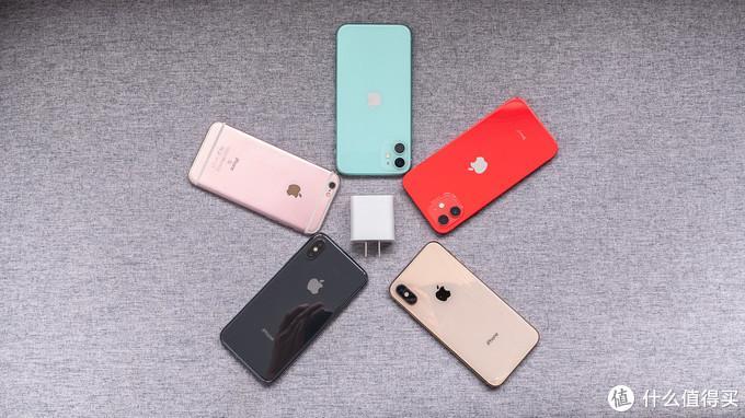 凑齐五代iPhone,实测20W充电头全适配,安卓:不讲武德