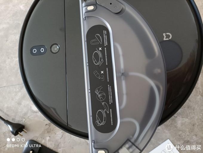 懒人福音——小米米家扫拖机器人1T开箱
