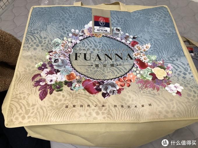 富安娜纯棉床上用品四件套(江南春浅蓝,230×229cm)