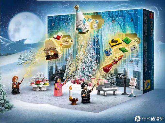 圣诞季选乐高礼物之哈利波特圣诞倒数日历