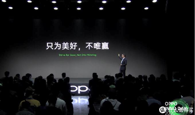 """陈明永首提""""致善式创新"""",定调OPPO未来发展之路"""
