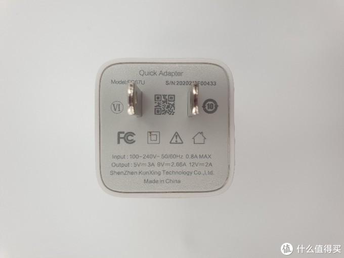 倍思20W Super Si超级硅快充充电器体验