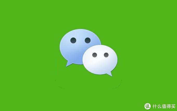 微信新表情上线:更新方法来了,马上获得新表情