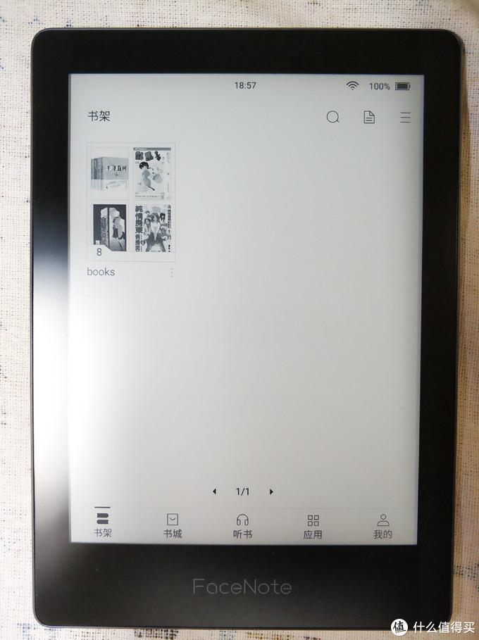 纯平屏幕俏身材,看得见的大——掌阅N1S打卡上车记!