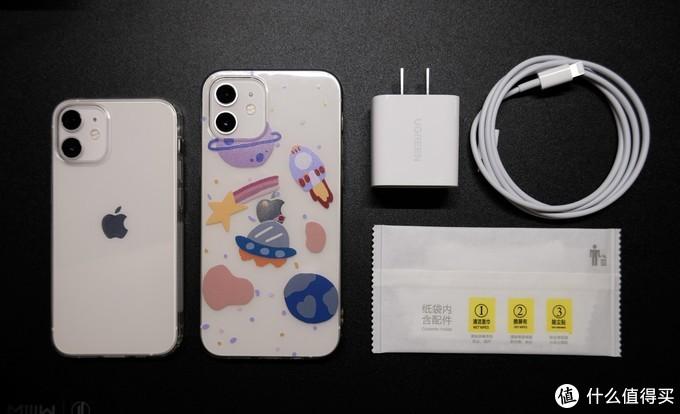 60块搞定两只新手机的配件,顺便晒晒mini