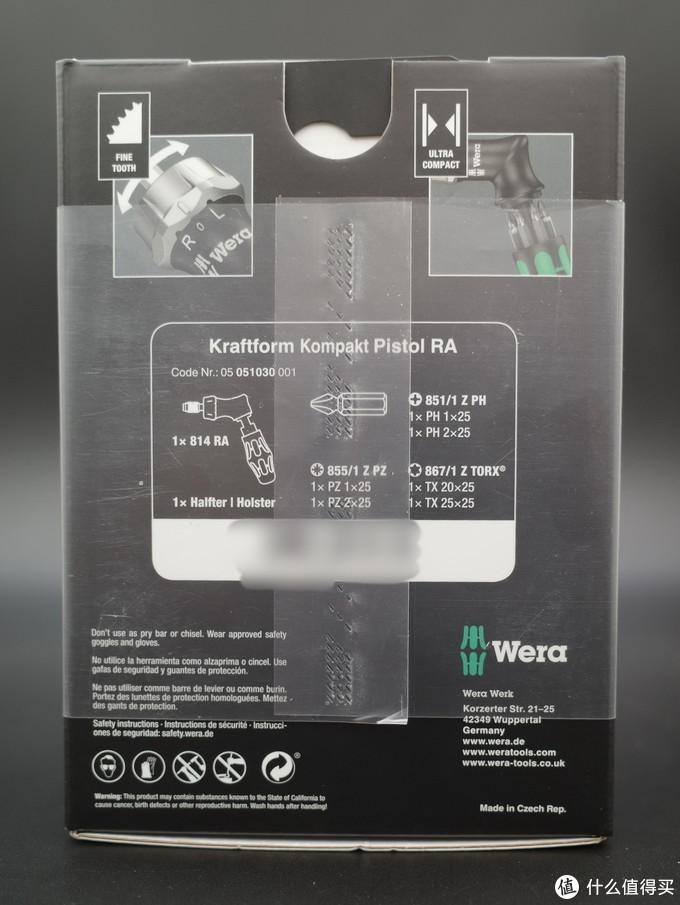 Wera KK Pistol 814RA枪型棘轮螺丝刀 晒单简评