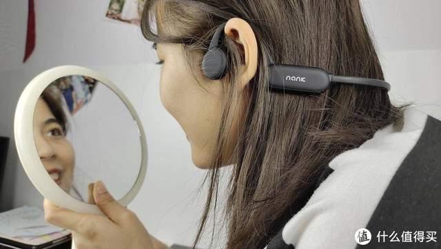 骨传导耳机,看看为运动而生的南卡骨传导如何?