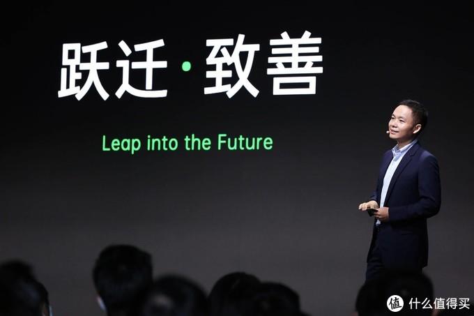 陈明永在科技大会上讲了什么?一文让你读懂OPPO的商业思考