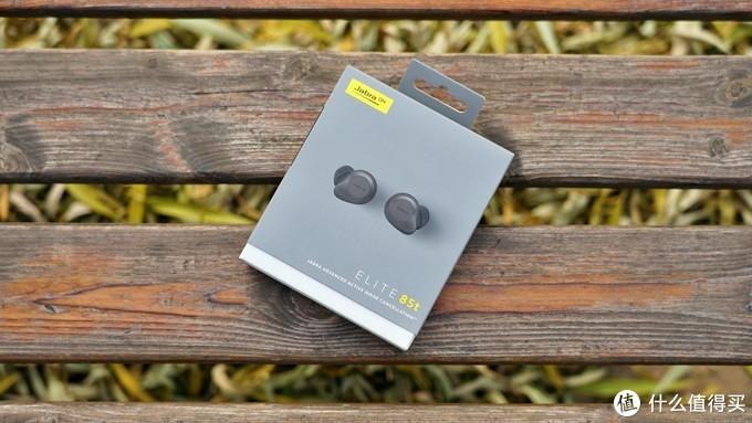 问鼎真无线降噪之王:捷波朗Elite 85t耳机使用体验