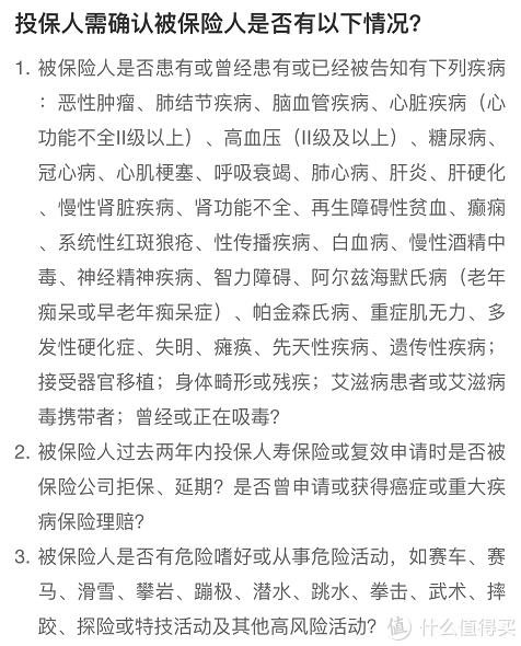 (华贵大麦2021的健康告知)