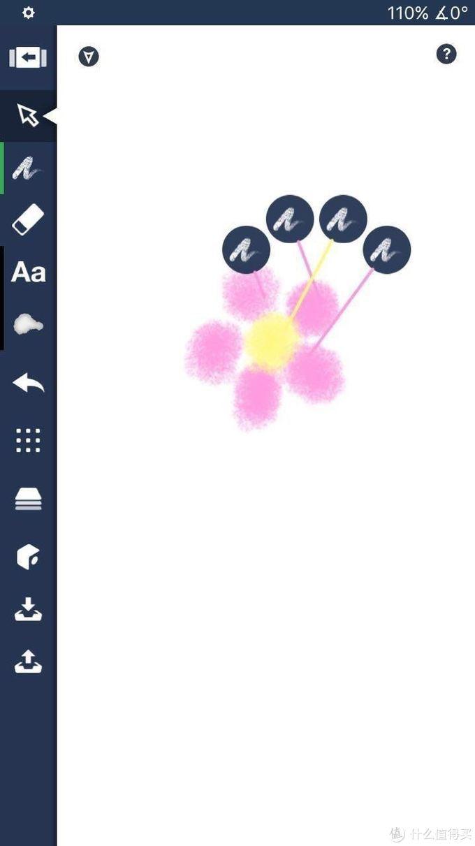概念画板选择工具的使用方法