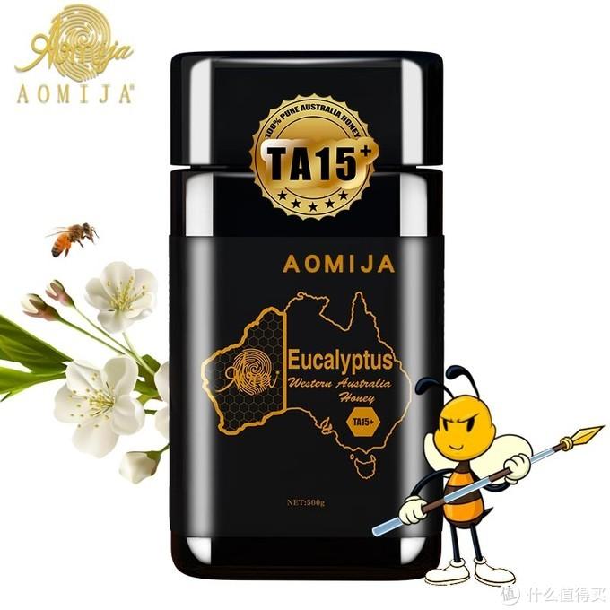 aomija澳洲原装进口麦卢卡级蜂蜜