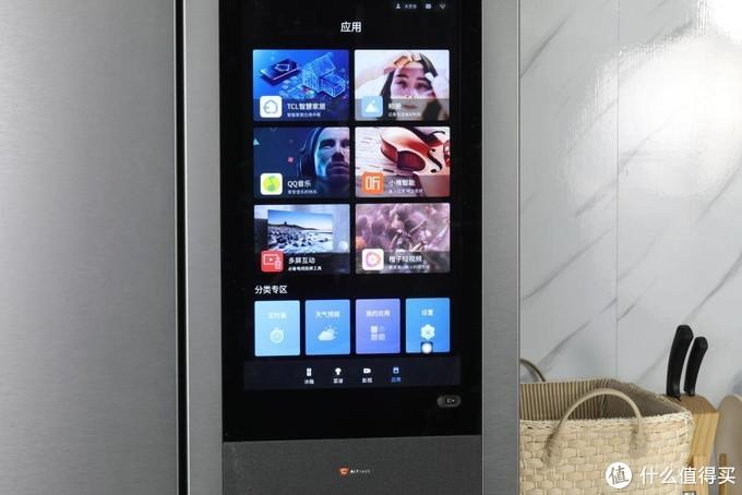 最懂你的极速制冷冰箱,TCL C5智屏冰箱使用体验分享