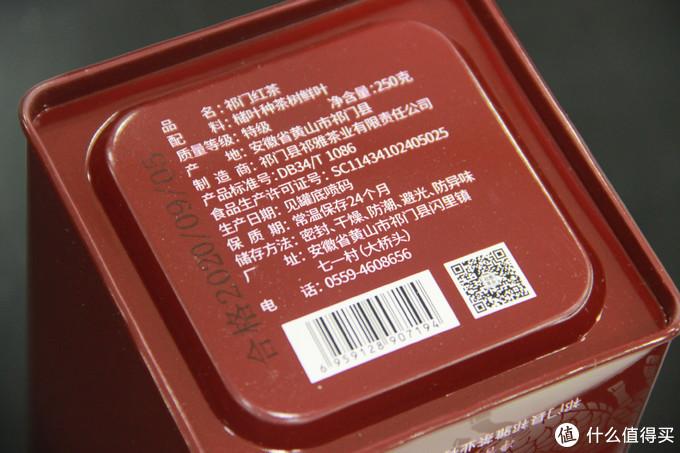 祁野包装上的产品信息