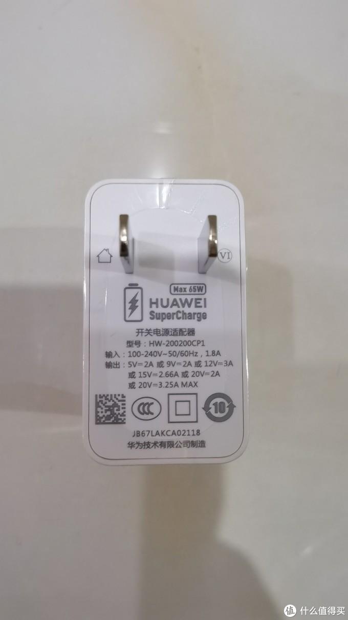 华为立式无线充电器CP62开箱