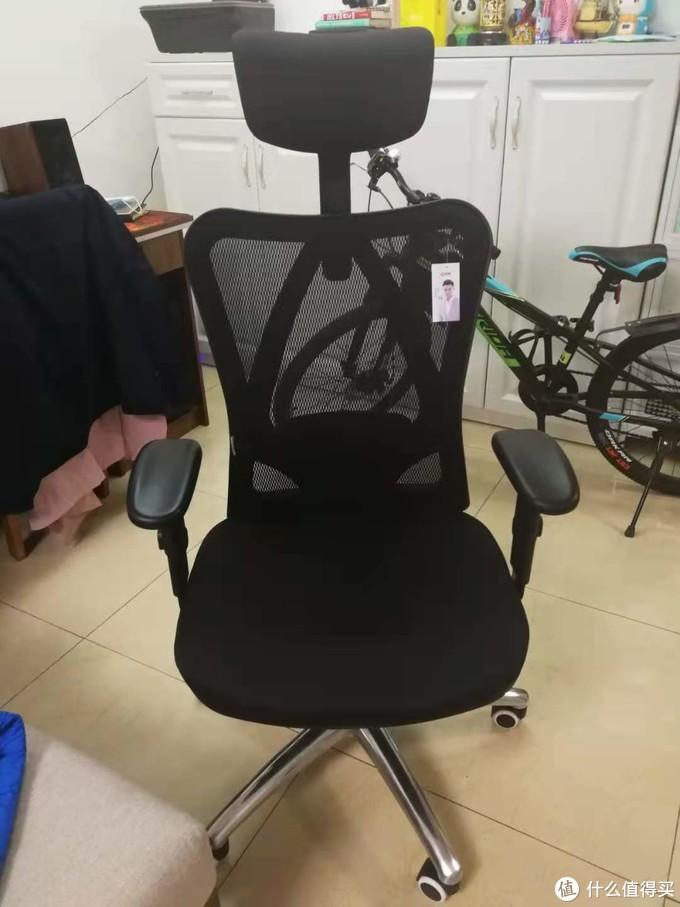 双十一,我的书桌补完计划之西昊M18电脑椅