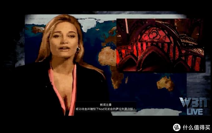新闻宣布Nod总部被摧毁