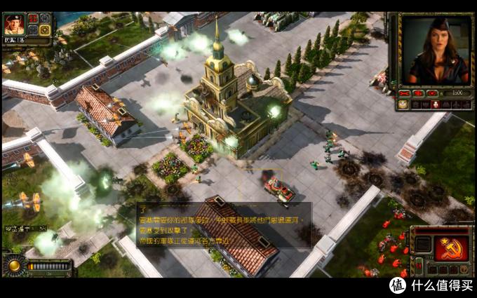 《红警3》整个游戏风格改变都很大