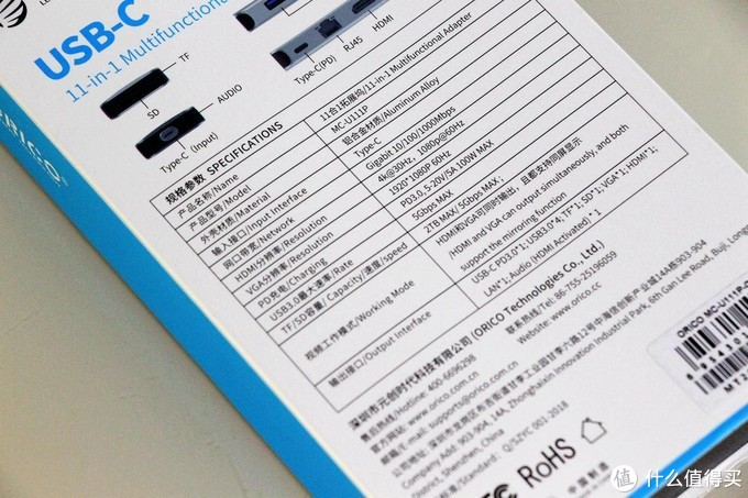 全能扩展,轻薄笔记本的好伴侣:ORICO 十一合一扩展坞评测