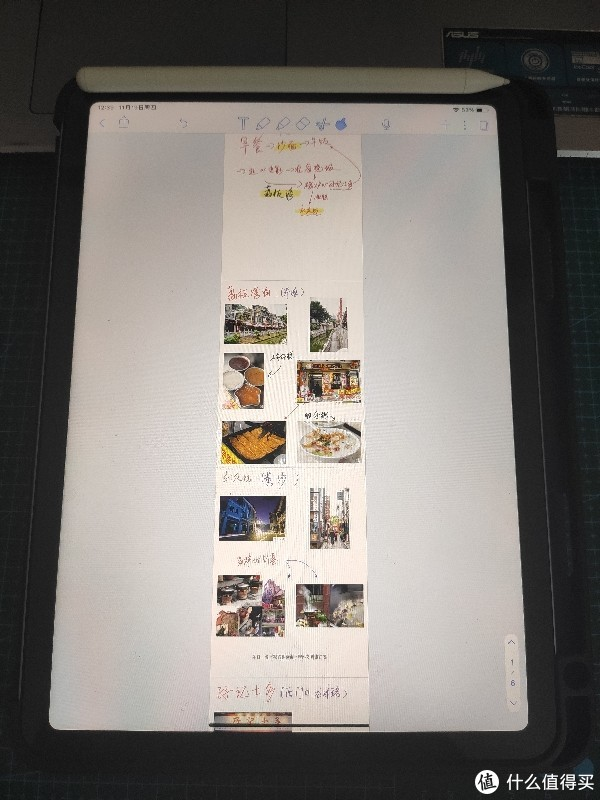 iPad air4和品胜pencil搭配使用体验