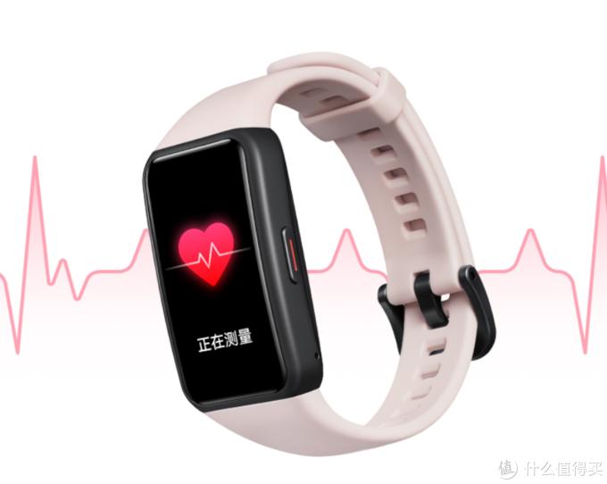 荣耀手环6开启预售:大屏堪比手表,支持血氧检测