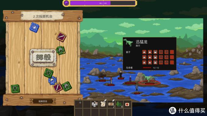 【steam特惠】像素风沙盒游戏:《奇妙探险队》四折购