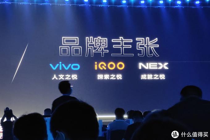2020 vivo开发者大会正式举行:一切围绕「原」,这就是OriginOS