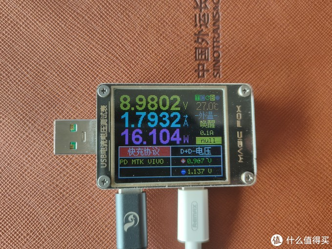最便宜IPhone12 快充值不值得撸? Remax 锐速套装简单测评