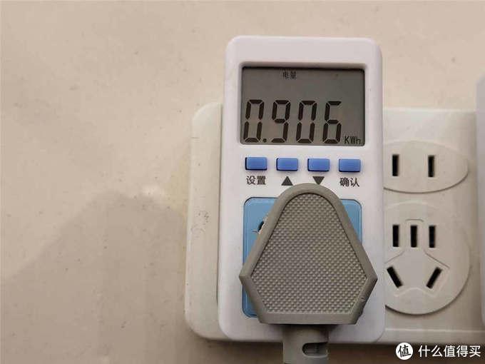 (实测美的545升冰箱一整天的耗电量)